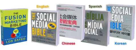 Lon Safko books